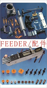 Feeder Equipment