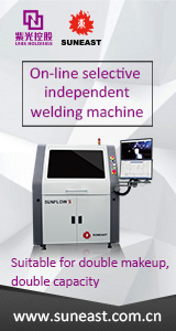 selective welding machine