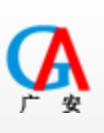 Shenzhen GuangAn FuQiang equipment Co., Ltd.