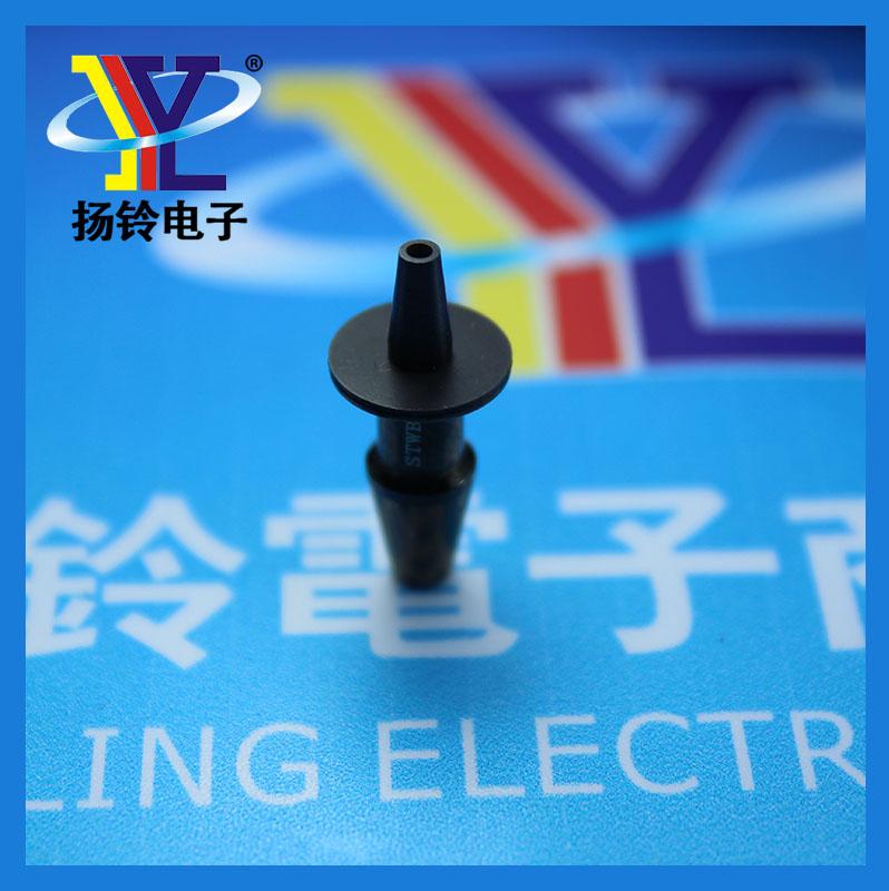 surface mount soldering machine