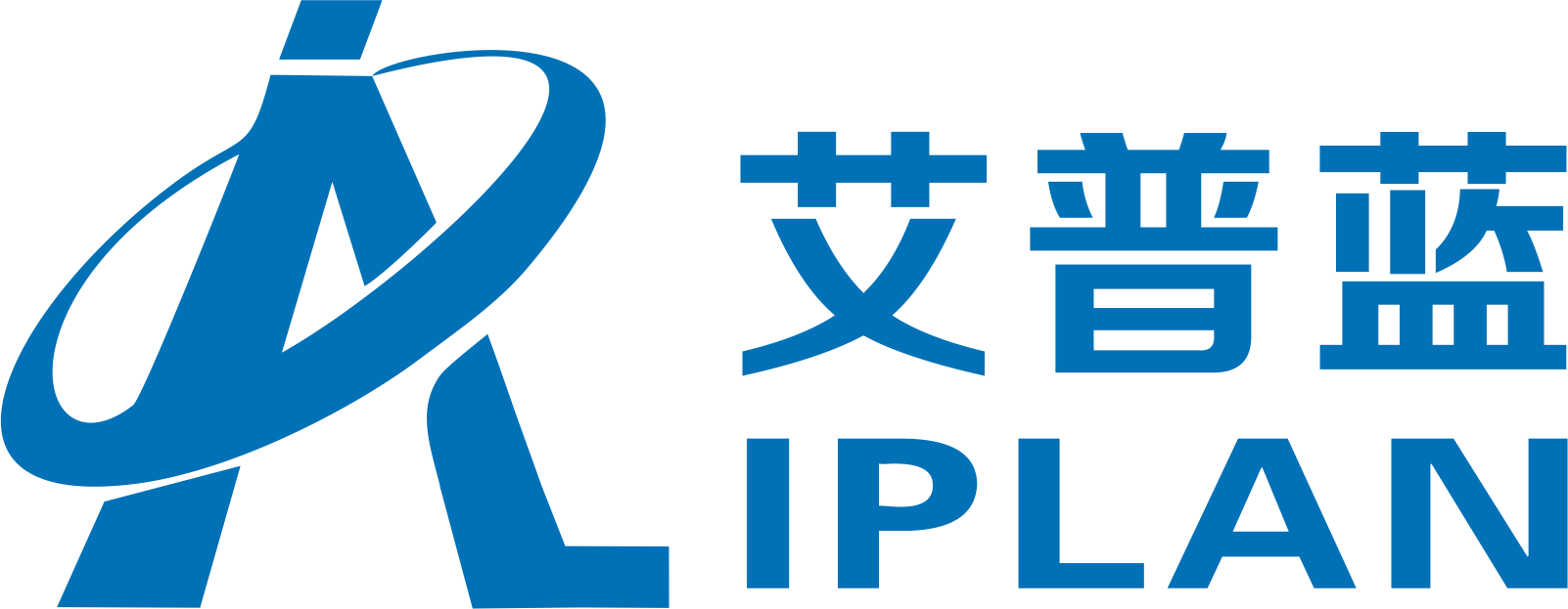 Shenzhen iPlan Supply Chain Management Co.,Ltd