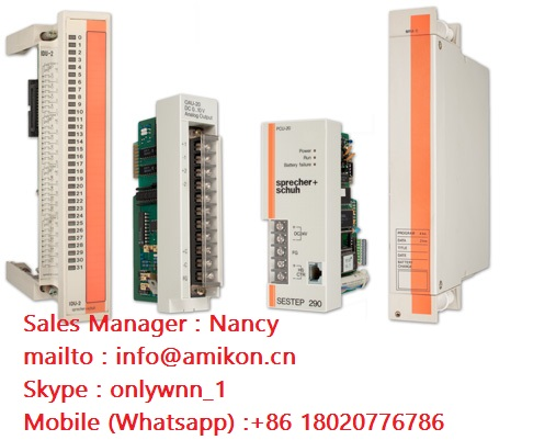 COGNEX VPM-8120X-5061-P