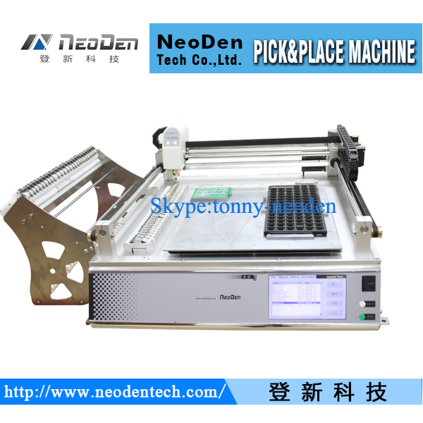 small and place machine