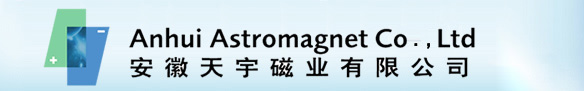 Anhui   Astromagnet  Co.,  Ltd
