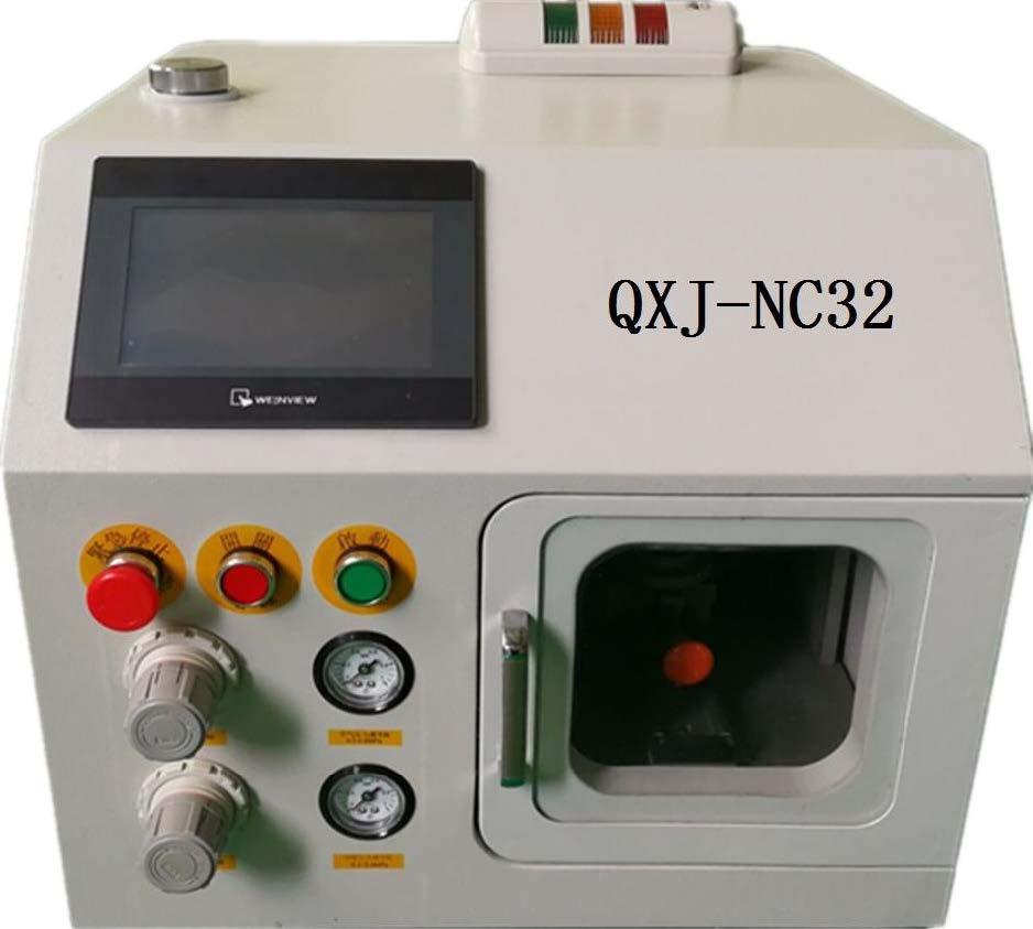 Qxj Nc36 Smt Pick And Place Nozzle Cleaning Machine Circuit Board Equipment Pcb Cleaners