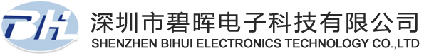 Shenzhen Bihui Electronics Technology Co.,Ltd