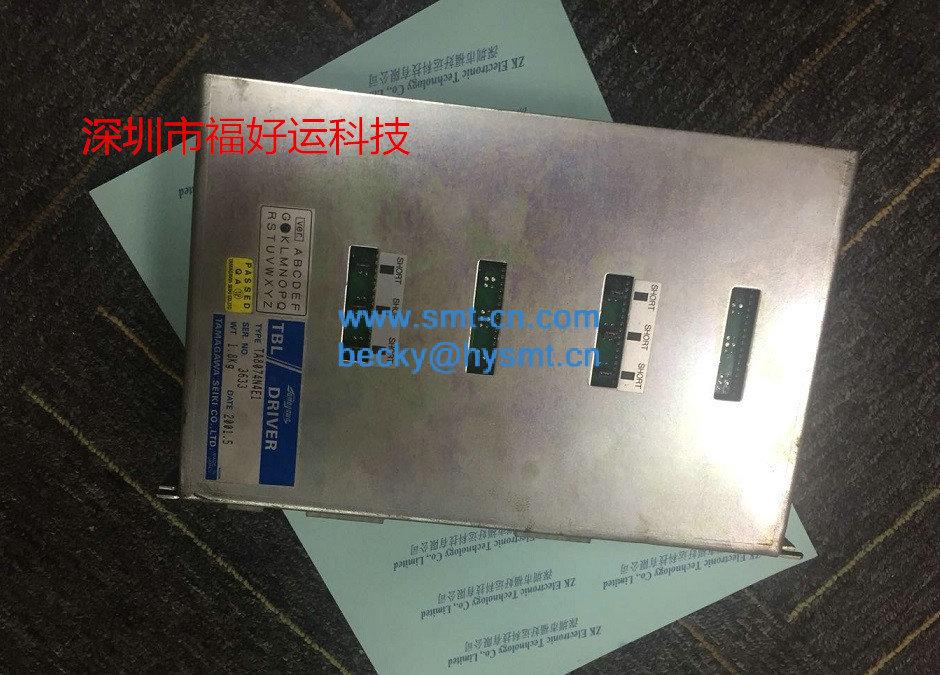 Juki 2010 2020 2030 ZT drive TA8074N4E1