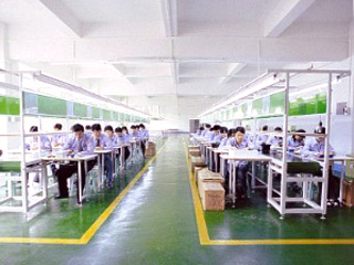 Shenzhen Bakon Electronic Technology Co.,ltd
