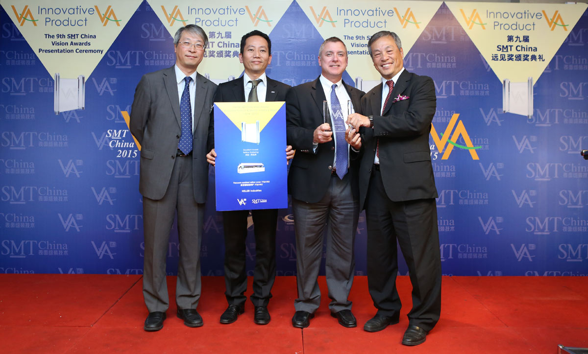 Heller industries mark 5 wins 2015 smt china vision award for Vision industries group