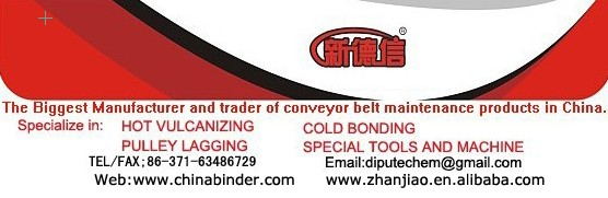 Zhengzhou Dipute Chemial Co.,LTD.