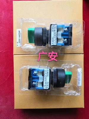 Fuji Fuji Electric Selector Switch