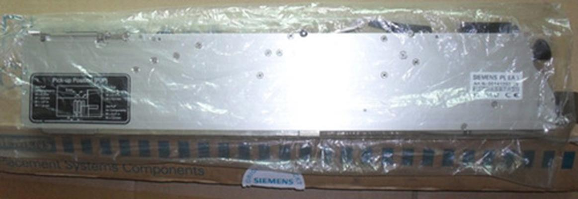 Siemens Siemens 24-32MM FEEDER