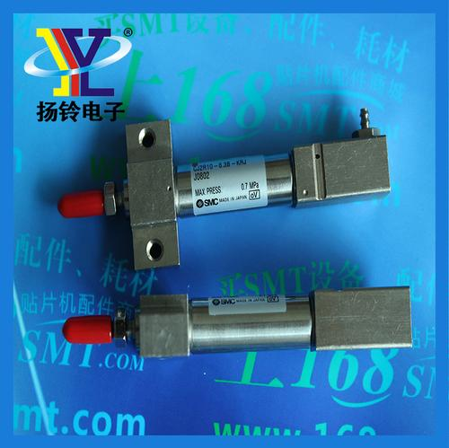 Samsung SM 8mm Feeder Air cylinder