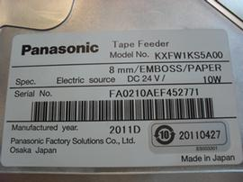 Panasonic CM402 8x2mm feeder