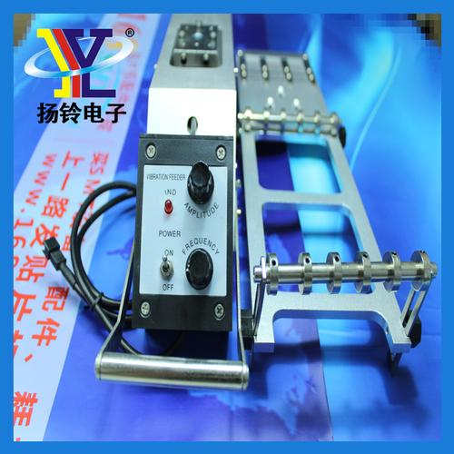 Yamaha YS STICK FEEDER