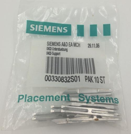 Siemens 2X8mm feeder plate 00330832