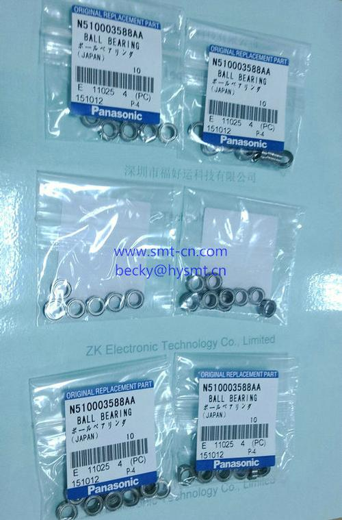 Panasonic N510003588AA BALL BEARING