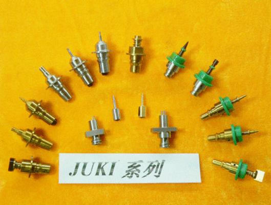 Juki original full range of nozzle