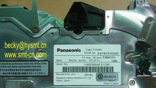 Panasonic cm402/602 12/16mm New feeders