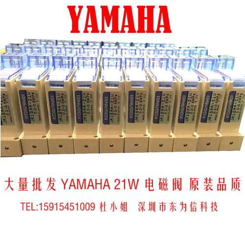 Yamaha YS12 YS24 21W VALUE KHY-M7153-00 DWX