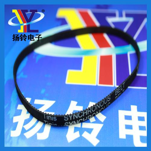 Yangling 128MXL 6mm smt belt