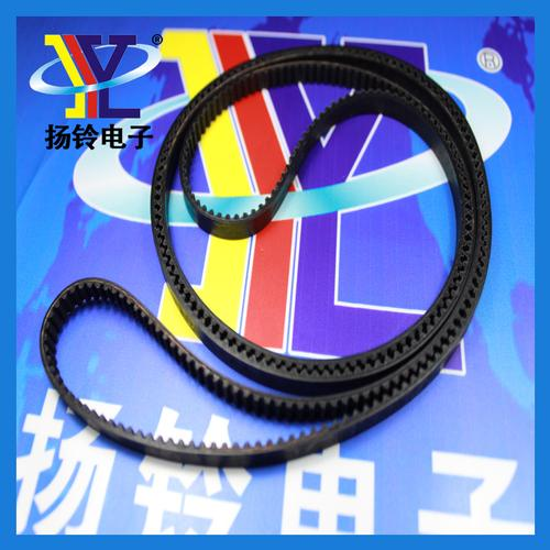 Juki 1290-3GT-6 timing belt for Juki