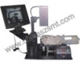 Yamaha SMT feeder calibration or mail