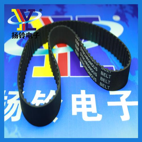 YL 190XL 18.5mm timing belt
