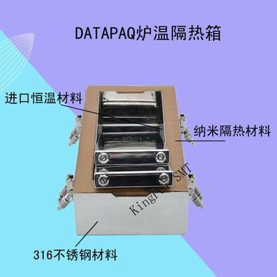 KIC Dataaq furnace temperature insulation box heat insulation box metal anti scald heat insulation box