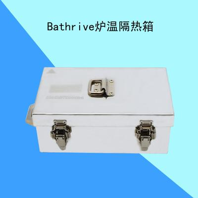 KIC Bathrive furnace temperature insulation box heat insulation box metal anti scald heat insulation box