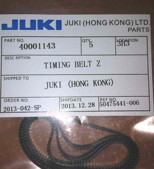 40001143 JUKI timing belt Z