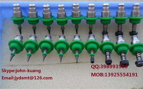 Juki SMT Nozzle for KE2030/2040