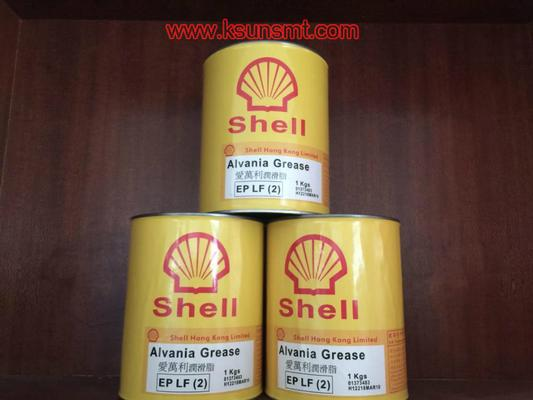 Samsung EP-2 SMT HIGH GRADE LUBRICATING OIL used