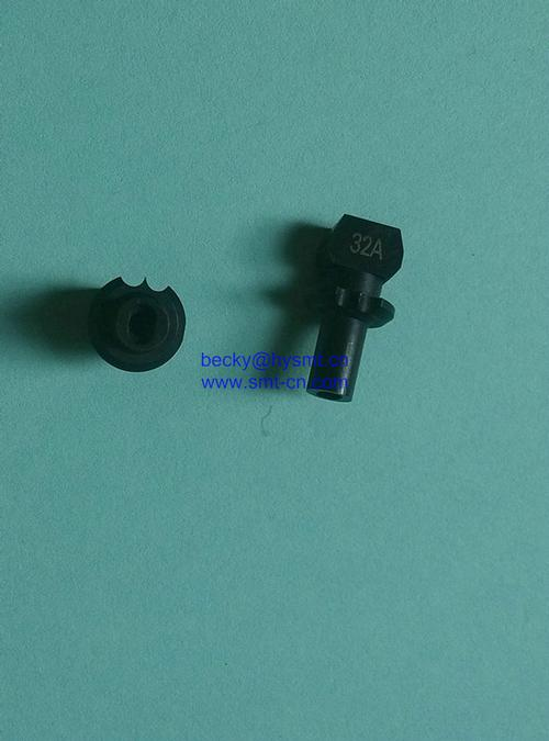Yamaha 32A nozzle for Yamaha /Philips