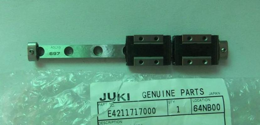 Juki Y HOLD LINEAR WAY E4211717000