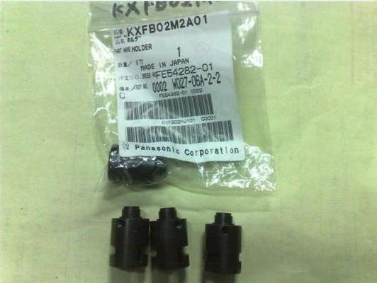 Panasonic KXFB02M2A01 DT401 HOLDER
