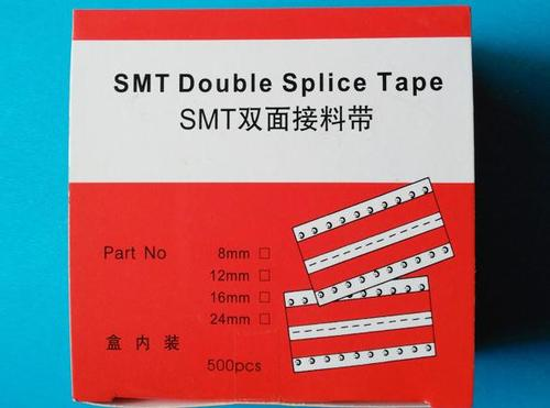SMT Splice Tape 8mm double