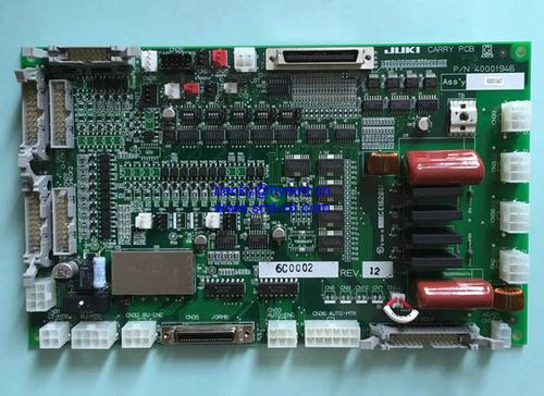 Juki 40001947 40001946 CARRY PCB BO