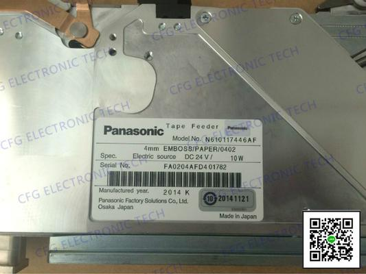 Panasonic N610117446AF 4mm double feeder