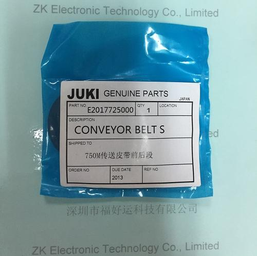 Juki 750 760 E2017725000 CONVEYOR BELT S 750M