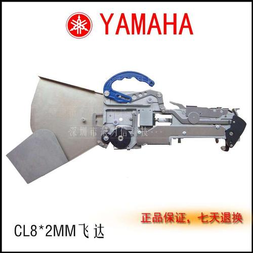 Yamaha KW1-M1400-00X  CL 8×2mm feeder