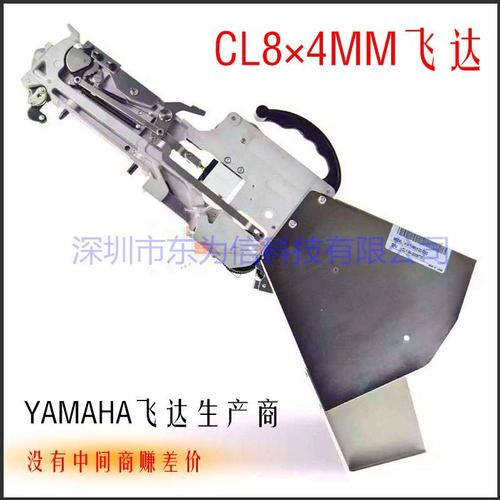 Yamaha KW1-M1100-000 CL  8×4mm feeder