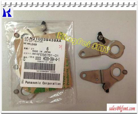 Panasonic BM 8MM FEEDER LEVER N210039439