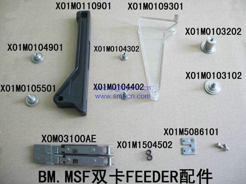 Panasonic BM MSF Double lane feeder part
