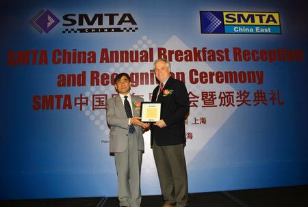 SMTA) China presented Zeping Zheng with an award