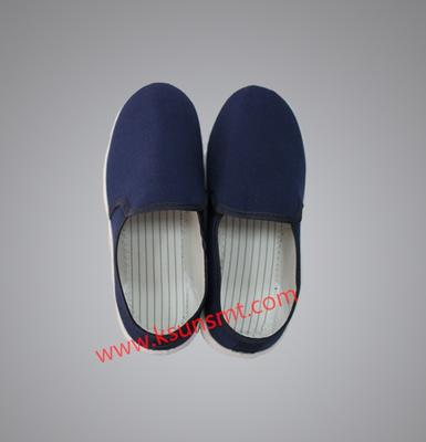 ESD Blue anti-static PU four eyes shoes KS-2003