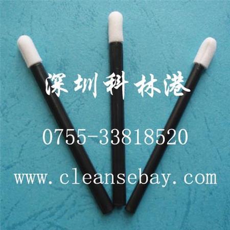 CB-FS901 Single Bold Tip Swab