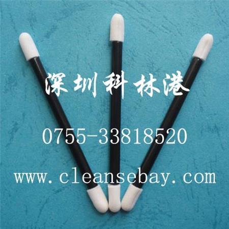 CB-FS902 Double Bold Tip Swab