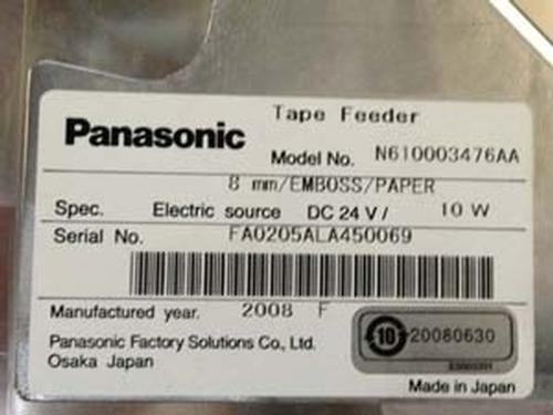Panasonic CM402 CM602 8mm FEEDER N610003