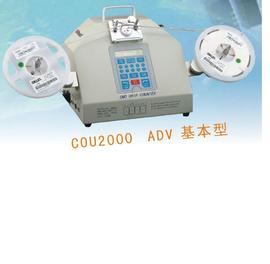 all brand SMD Chip Counter